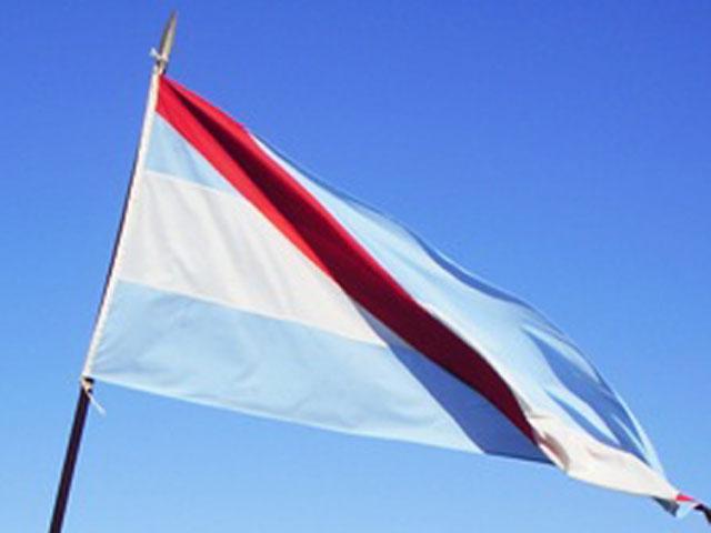 El 19 de junio se celebra el Día de la Bandera de Entre Ríos.