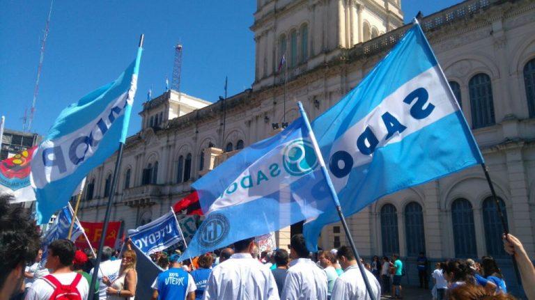 SADOP participó de la concentración en Casa de Gobierno