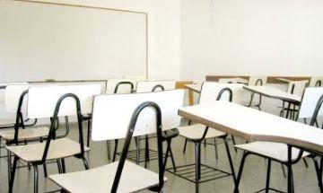 SADOP contra el cierre de los Institutos de Formación Docente