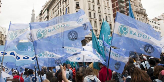 SADOP reclamará el cobro de la asignación no remunerativa